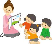 子どもと保育士が活気ある家庭的生活を営むことで、地域の活性化や活気付けへとつなげていきます。